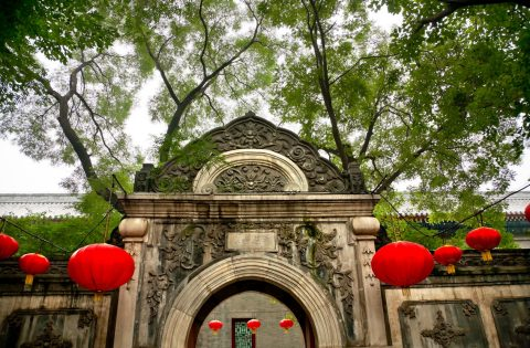 archway at prince gong mansion