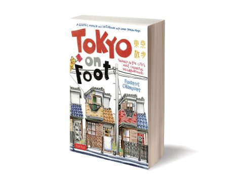 What to Read, Watch and Listen To Before You Go to Tokyo
