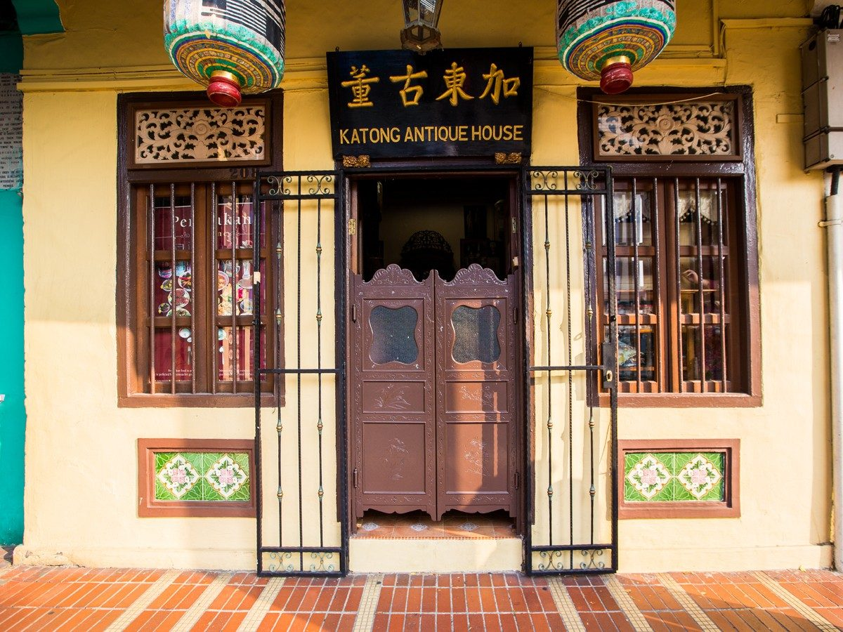 signapore-heritage-trail-Katong-Antique-House_credit-singapore-tourism.jpg