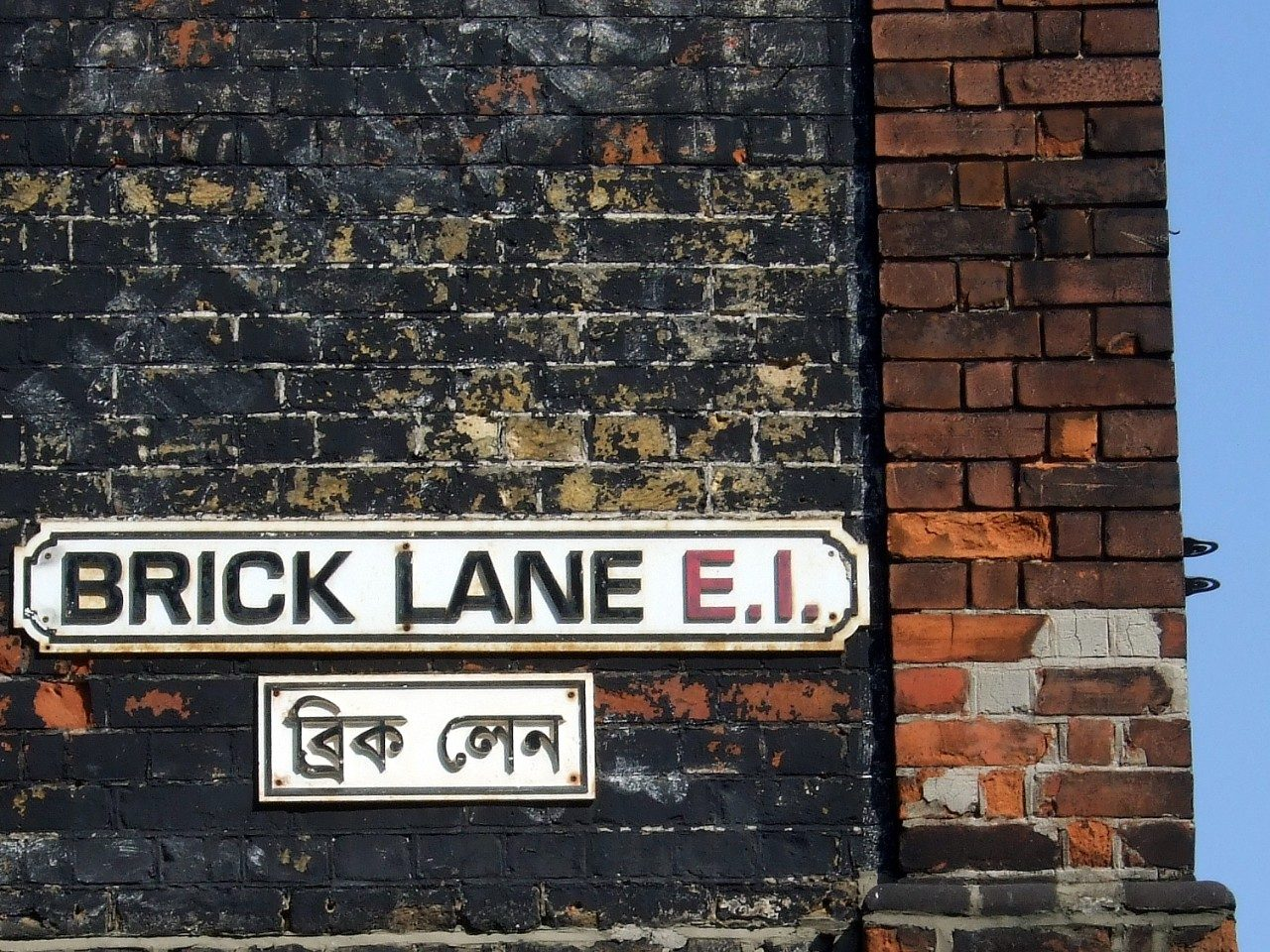 brick-lane-london.jpg